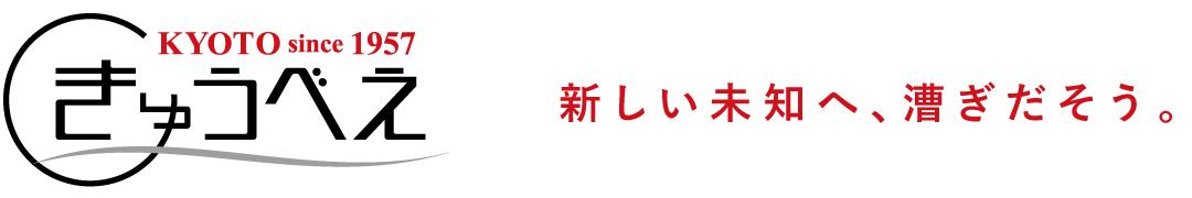株式会社きゅうべえ|京都でスポーツサイクル・自転車専門店、シェアサイクルを展開