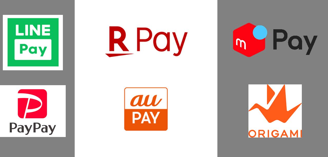 【キャッシュレス】楽天Pay・auPay・LINEPay・メルペイ・OrigamiPayが使えるようになりました。