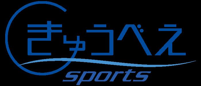 きゅうべえsports